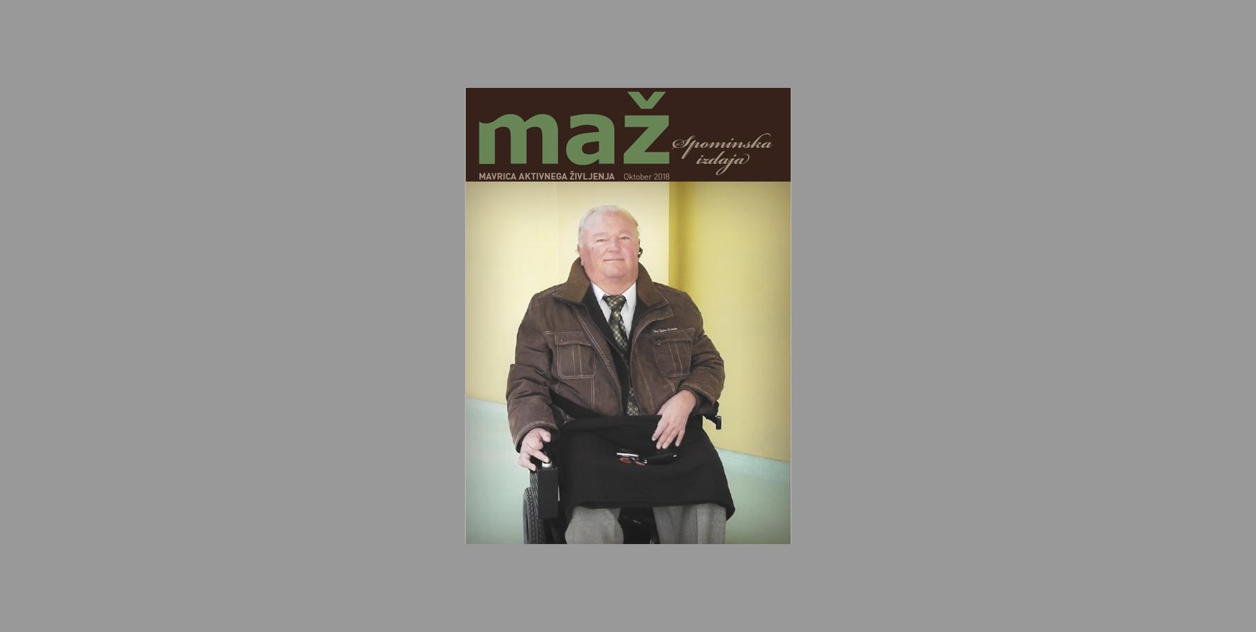 Spominska izdaja revije MAŽ