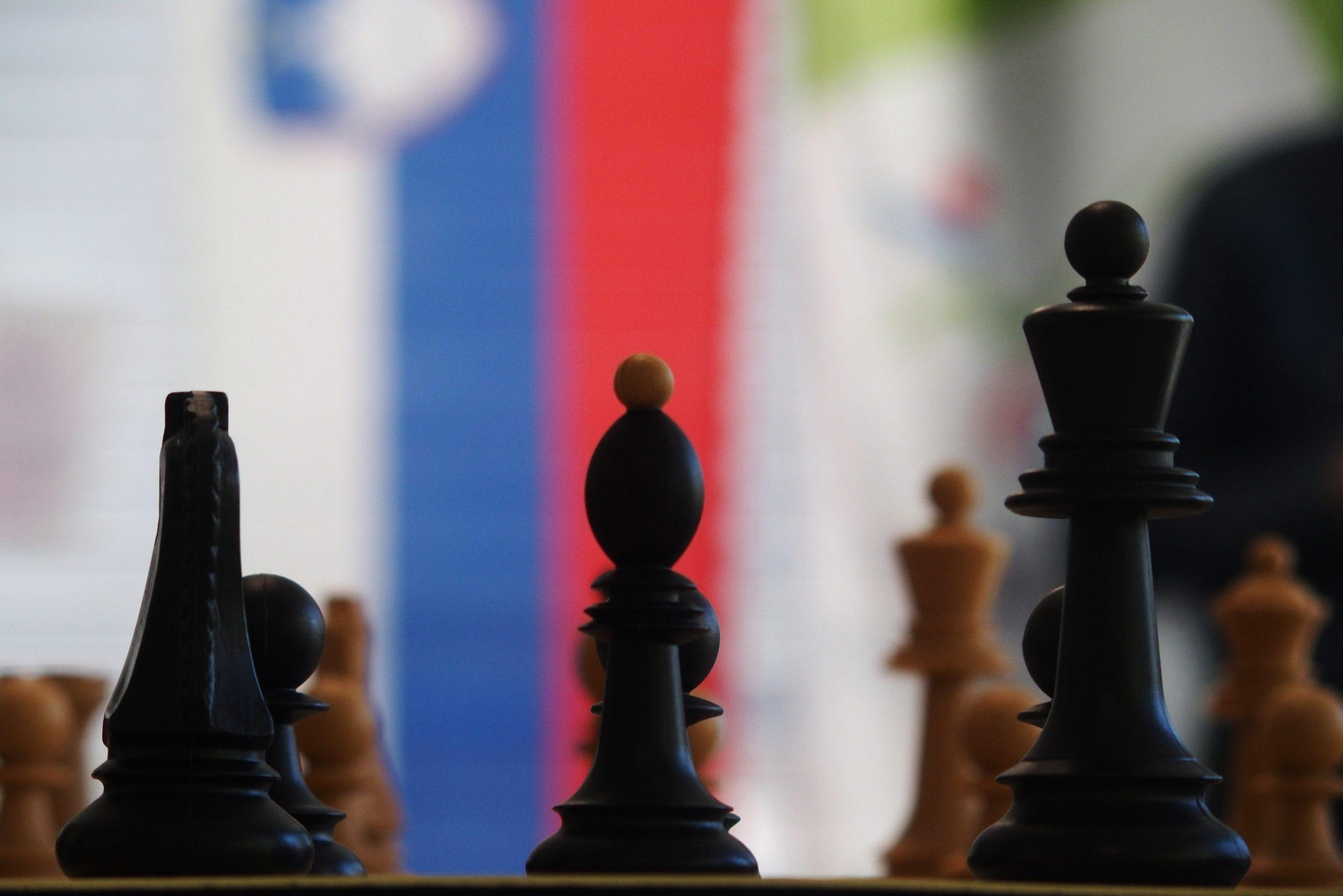 Šahovsko prvenstvo distrofikov 2020